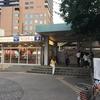 尼崎・立花の電車ぶらり旅