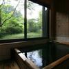 【玖珠町】七福温泉 宇戸の庄 人里離れた山奥の泡付きモール泉