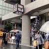 UNIQLO TOKYO◆グローバル旗艦店◆銀座にオープン