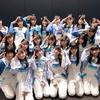 STU48 2期研究生「お披露目イベント」セットリスト&トピックス