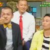 《動画あり》踊る さんま御殿 カミナリ参戦!北関東のご当地バトル&東京下町の最強決定戦SP