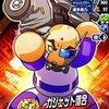 【サクセス・パワプロ2020】落合 正(一塁手)①【パワナンバー・画像ファイル】