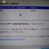 (引用記事) macOS Big Sur 11.1, Security Update 2020-001 Catalina, Security Update 2020-007 Mojave