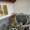 【オススメ5店】福岡県その他(福岡)にある小料理が人気のお店