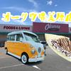 オークワ堺美原店にcotona(ヒーローズ)さん登場♪移動販売で美味しいクレープ♡