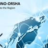 ベラルーシのブレミノ・オルシャ工業物流団地についてのご案内
