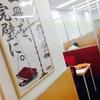 武田塾の参考書ルートをMARCHレベルまで終えれば、全統記述模試で京都大学A判定取れた<第25話>