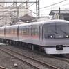 西武鉄道(Seibu Railway, 西武铁道, 세이부 철도)