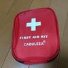 【キャンプ】最低限の救急セットもってますか?