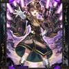 軍姫エリス