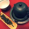 お茶とわたし:丸火