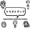 【ピックアップ!! IGEA】010:トラストアップ