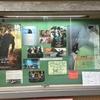 昭和館でターミネーターとミッションイッポシブルの2本立てやってる!!行きたいゾ!