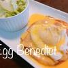 あのエッグベネディクトも超低糖質で簡単手作り!
