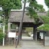 東海道五十三次の 7番目の宿場町 - 平塚宿の不思議