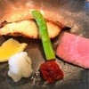 鱸(すずき)香味焼き
