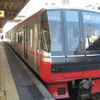 名鉄3000系