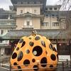 【京都・フォーエバー現代美術館】草間彌生展に行ってきました。