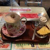 名古屋の続き。