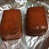 燻製の成果 スモークチーズ その1【糖質制限】