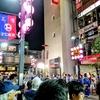 【祭】三鷹で阿波踊りを見た