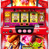 ベルコ「鬼浜爆走紅蓮隊 愛情挽歌編」の筐体&PV&ウェブサイト&情報