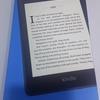 電子書籍リーダー Kindle Paperwhite