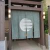 2017年秋 千葉旅行『網元の宿ろくや』お部屋編