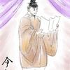 創作漫画2019.10.25
