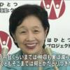 ◇小宮山洋子氏「たばこ1箱700円に」