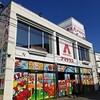4月14日 グループ狙いで横浜市アマテラスに行ってきました