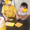 【1歳バースデー】超簡単にイベントを盛り上げよう!手間もお金もかけずに楽しめるアイデア