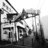 大阪浪速区、膠のフィールドワーク vol.1
