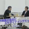 川本三郎×町山智浩