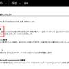 統一インターフェイスのDynamics365で「フロー」ボタンが表示されない(ワークフローの実行ができない)