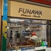 浅草舟和で芋ようかんソフトクリーム