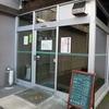 コーヒーハウス ルピナス/北海道札幌市