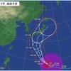 台風19号 本州を直撃 進路予想