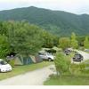 岡山県の大佐山オートキャンプ場の情報を口コミ!①予約とキャンセルは計画的に。