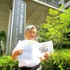 クルドを知る会松澤さんより、イシル・フセインさんの面会と署名提出のご連絡