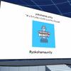#yokohamaunity (cluster開催)で『Rider plugin の作りかた』をLTしてきました