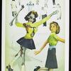 「ワンドの8」ゾンビタロットアドヴェントカレンダー