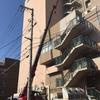 岡山市内 某ホテル 12馬力空調機更新作業