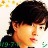 加藤シゲアキくん HappyBirthday 2019年7月11日