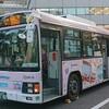 ハローキティラッピングバス 運行終了 西鉄バス北九州