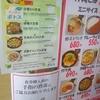 [20/04/05]「キッチン ポトス」(名護店)で「生姜焼き定食(日曜特価30食限定)」 300円 #LocalGuides