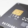 クレジットカードとマイレージサービス