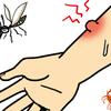 虫刺されの対処法