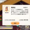 【アズレン日記3】翔鶴瑞鶴イベントの振り返りと成長日記