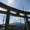 【山住神社(石座神社旧地)】磐座が鎮座する 京都屈指の古社のこん跡